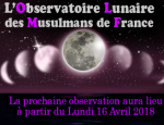OLMF lune chaabane