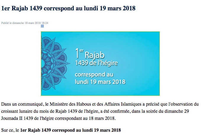 Calendrier Hegirien 1439.1er Rajab 1439 Ramadan Dans Moins De 60 Jours