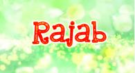 rajab calendrier musulman