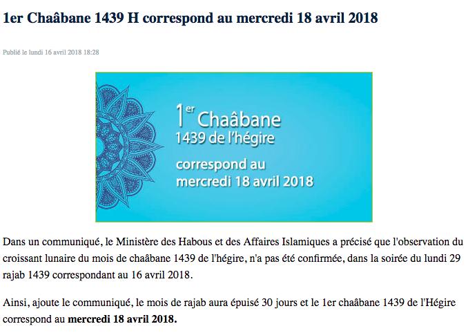1er chaabane 1439