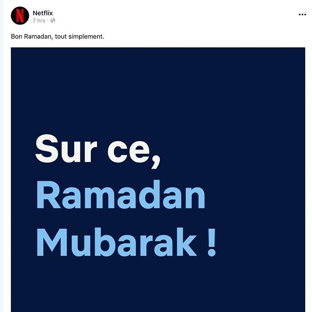 netflix ramadan mubarak