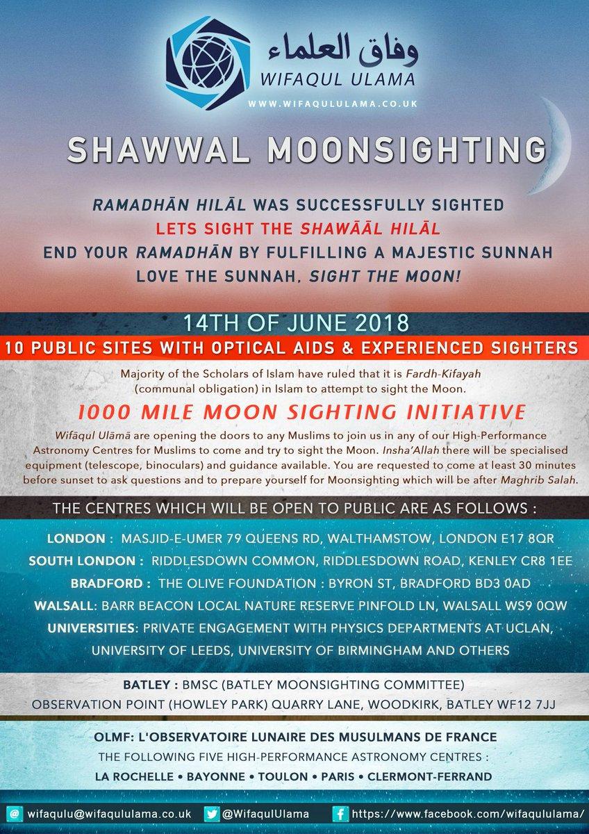 lune chawwal