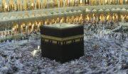 hajj tawaf kaaba