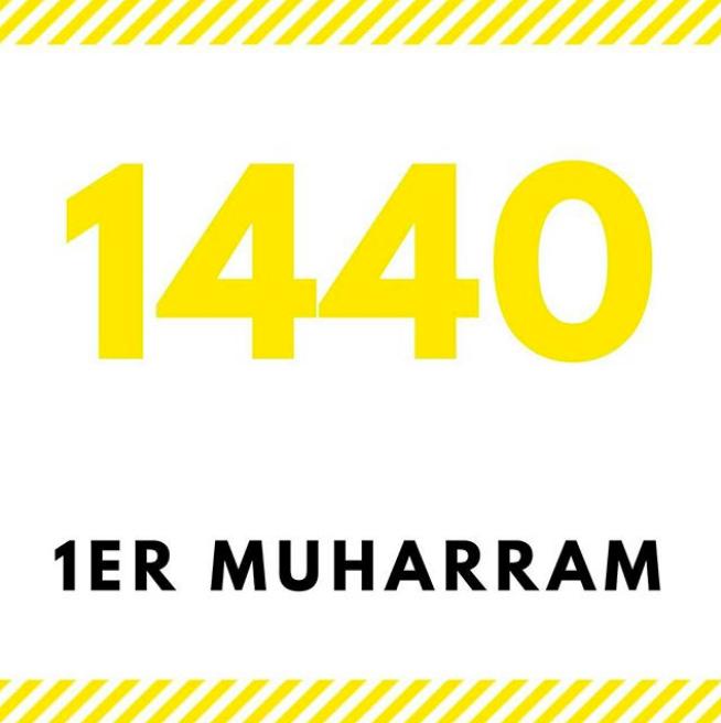 1440 muharram