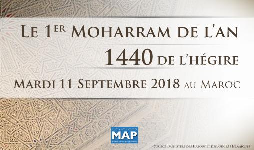 muharram 1440 Maroc