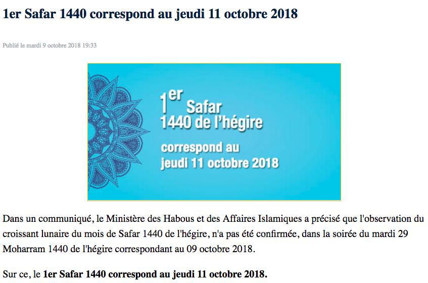 1er safar 1440 Maroc