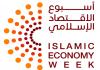 islamic economy week Dubai 2018