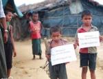 rohingya banistreet
