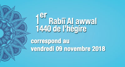 1er rabi al awwal 1440 Maroc