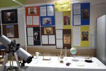 Al-Kindi expo