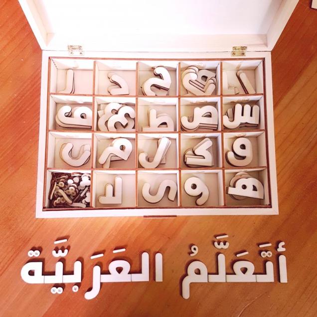 Mazafran