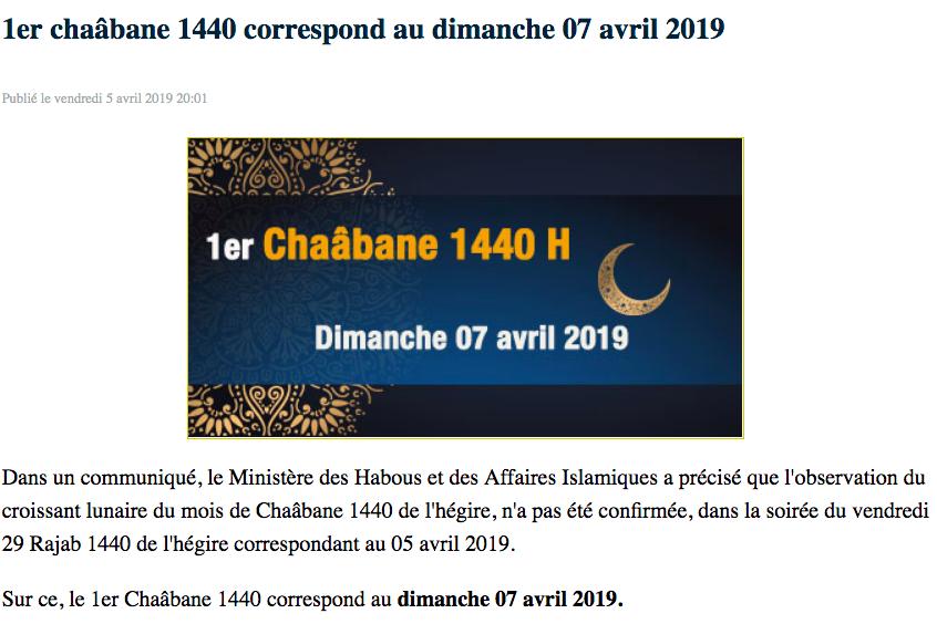 chaabane