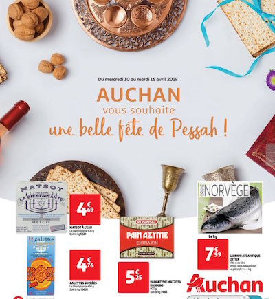 Auchan fête Pessah
