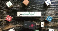 Al-Kanz Daradam