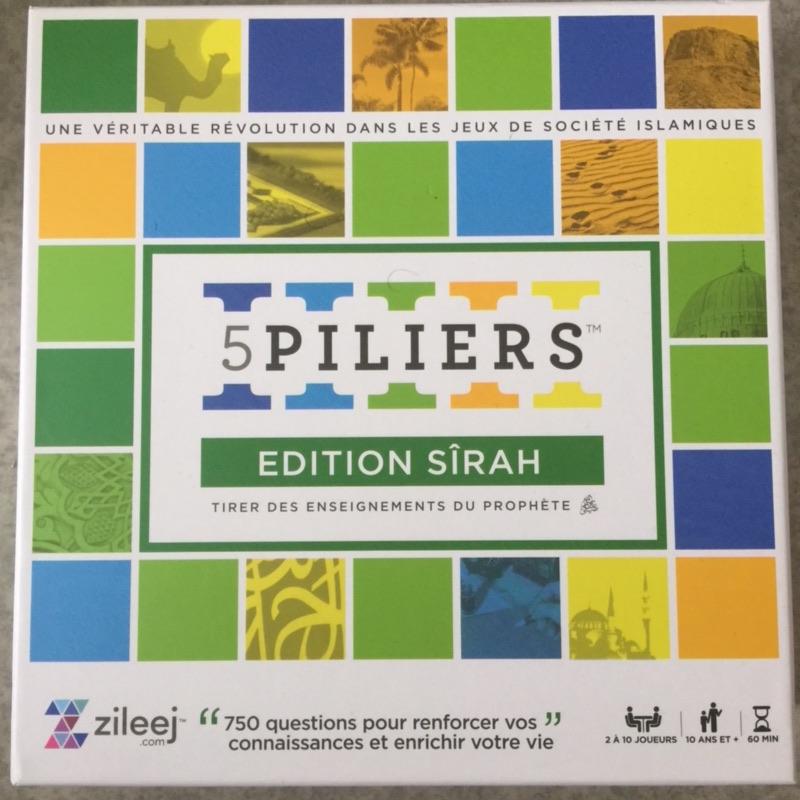 5 piliers islam édition sirah