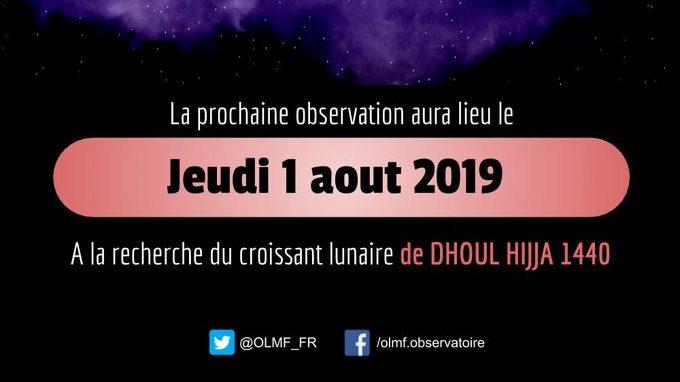 Dhul Hijja 2019 Calendrier.Lune Du Mois De Dhul Hijja Observation Du Ciel Jeudi 1er