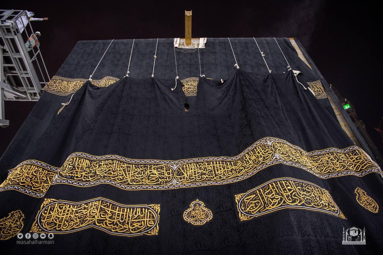 Hajj : la kiswa, étoffe de la Kaaba, a été remplacée en ce jour de Arafat