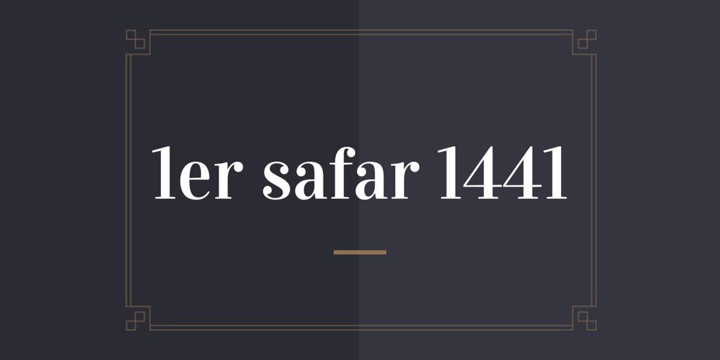 Calendrier Musulmans.1er Safar 1441 Deuxieme Mois Du Calendrier Musulman