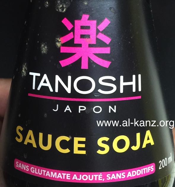 Tanoshi sauce soja alcool