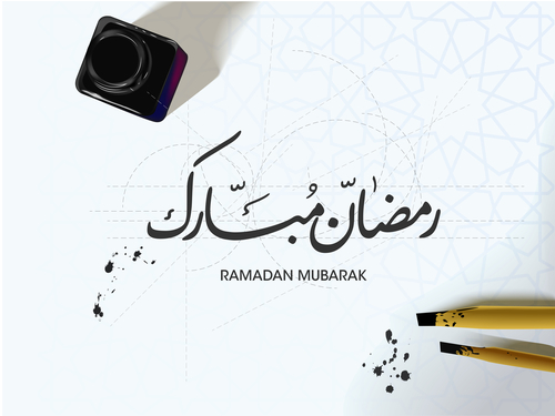 ramadan 2020 1440