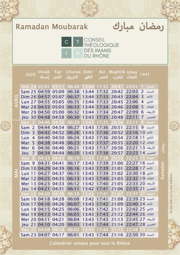 Calendrier ramadan et horaires de prière uniques pour 35 mosquées
