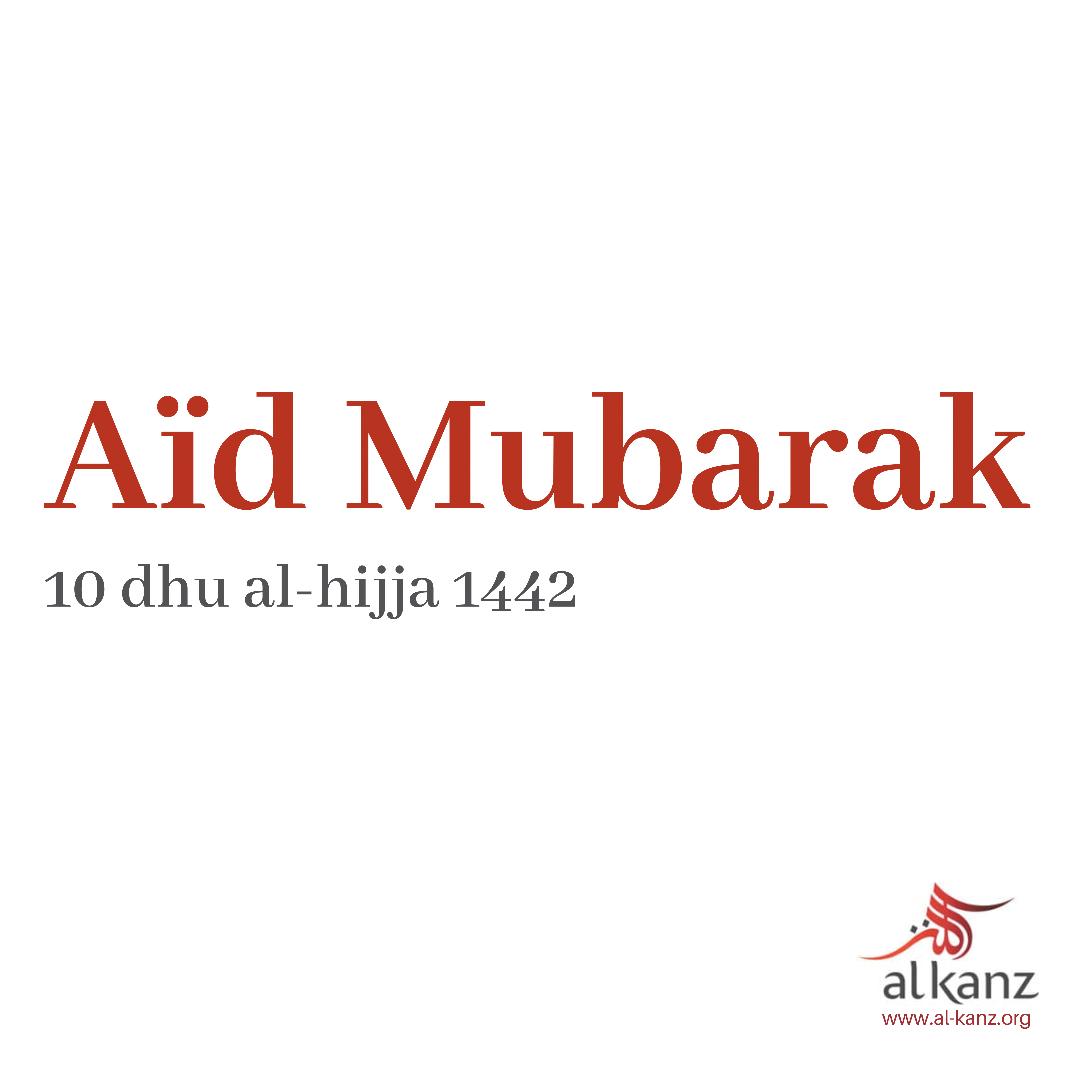 Aïd mubarak – Sweet Eid 1442