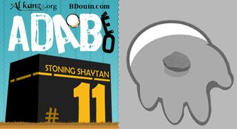 ADABéo, quizz islamique, ludique et décalé